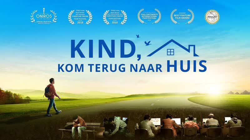 Nederlandse christelijke film 'Kind, kom terug naar huis' God redde me van videogames (Hele film)