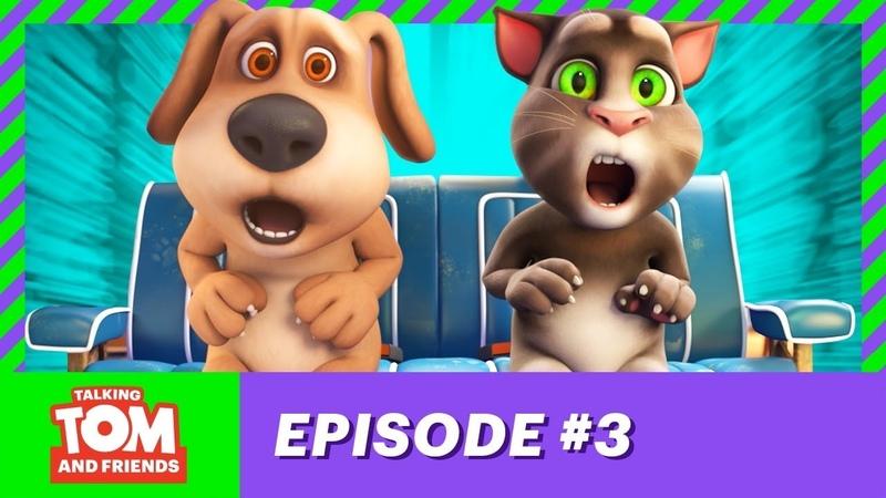 Talking Tom and Friends - Future Tron (Season 1 Episode 3)