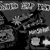 United Help Fest V: PREPARTY