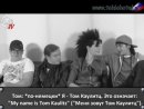 Tokio Hotel teaches German - Cosmogirl interview