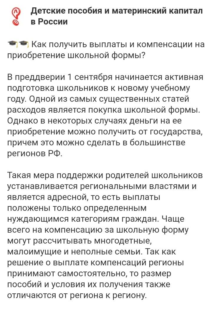 #дп_08@doska_pozora08