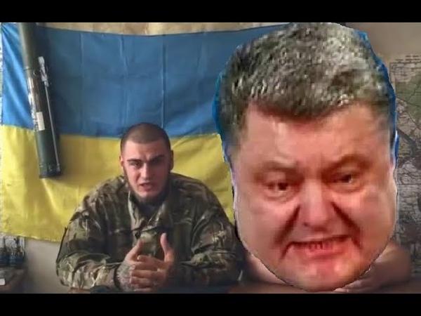 Мы СВЕРГНЕМ Порошенко батальон ТОРНАДО. Комбат и Моджахед про свержение диктатора Вальцмана.