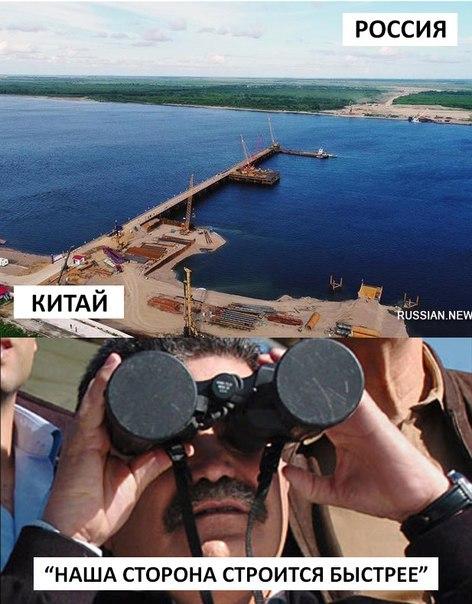 По словам министра по развитию Дальнего Востока Александра Галушки,...