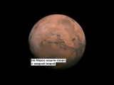 Марс, Fan ID, Аэрофлот
