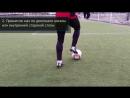 Обучение эффектным финтам _ Sean Garnier skills tutorial