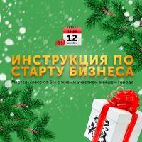 Логотип Бизнес Хабаровск