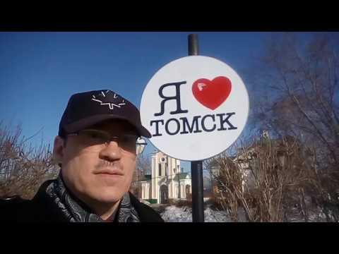 Зимние зарисовки 2019 \ winter in Tomsk 2019