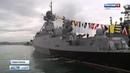 Черноморский Флот получил новый ракетный корабль Орехово Зуево