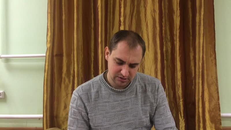 ШБ 1.8.26 Партха Саратхи Бхаваграхи прабху 17.11.2018 г.Дом Благость. г.Новосибирск
