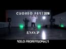 CHOREO FEST | SOLO PROFESSIONALS | ILYXA JP