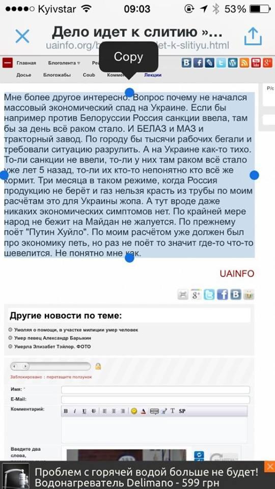 Московский суд отказал защите захваченного в оккупированном Крыму украинского режиссера в удовлетворении жалобы - Цензор.НЕТ 7640