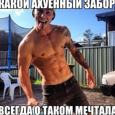 Stepan Ivanov, Rostov-on-Don