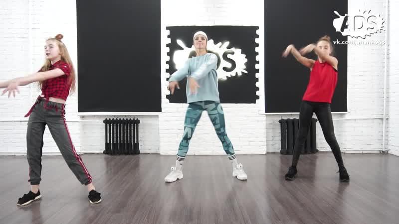 ANANKO DANCE SCHOOL_Choreo by Natallia ANANKO_Fergie, Q-Tip, GoonRock - A Little Party Never Killed Nobody (All We Got)