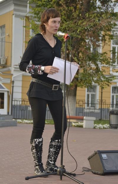Елена Гущина, 27 декабря 1981, Фурманов, id86040647