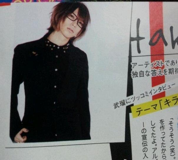 Takeru photos - Страница 15 HEZChx-sJkY