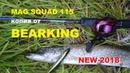 Внимание Крутая копия воблера JACKALL Mag Squad 115 от BEARKING