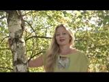 Наталья Андреева о своем блоге