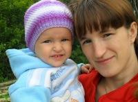 Анна Титкова, 8 августа 1999, Болхов, id157782436