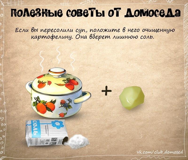 http://cs309529.userapi.com/v309529440/c74/qHwGYDFpYho.jpg