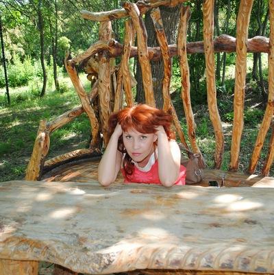 Наталья Краснощек, 21 мая , Самара, id199190676