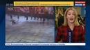 Новости на Россия 24 • Южная Осетия осталась без электричества из-за обрыва ЛЭП в горах