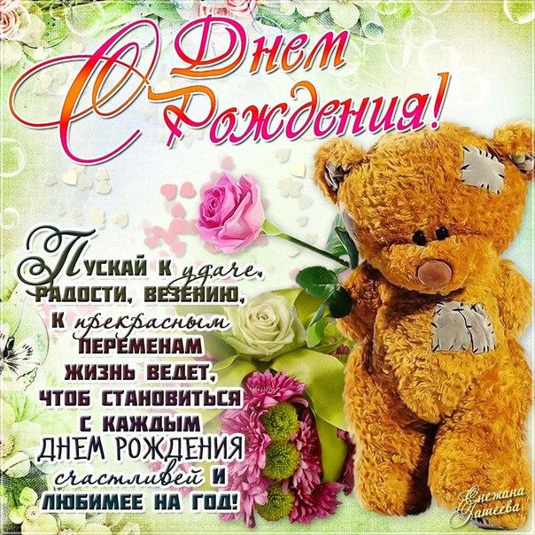 Поздравления с днем рождения по-узбекски