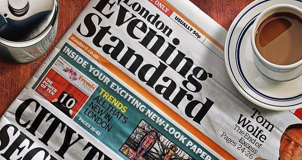 Бесплатная газета для жителей вашего микрорайона.