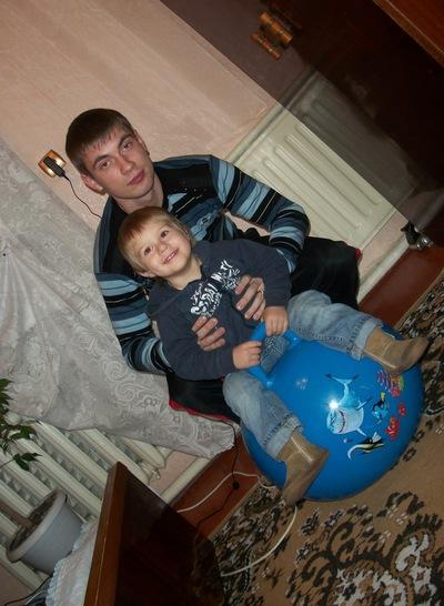 Алексей Архипов, 7 августа 1986, Самара, id103176640