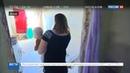 Новости на Россия 24 • В Челябинске начался суд по делу о подмене детей в роддоме