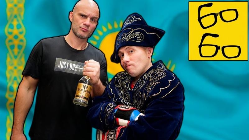 Бокс в Караганде 5 постулатов режущий удар школа бокса Казахстана в алкоразборе Святослава Шталя