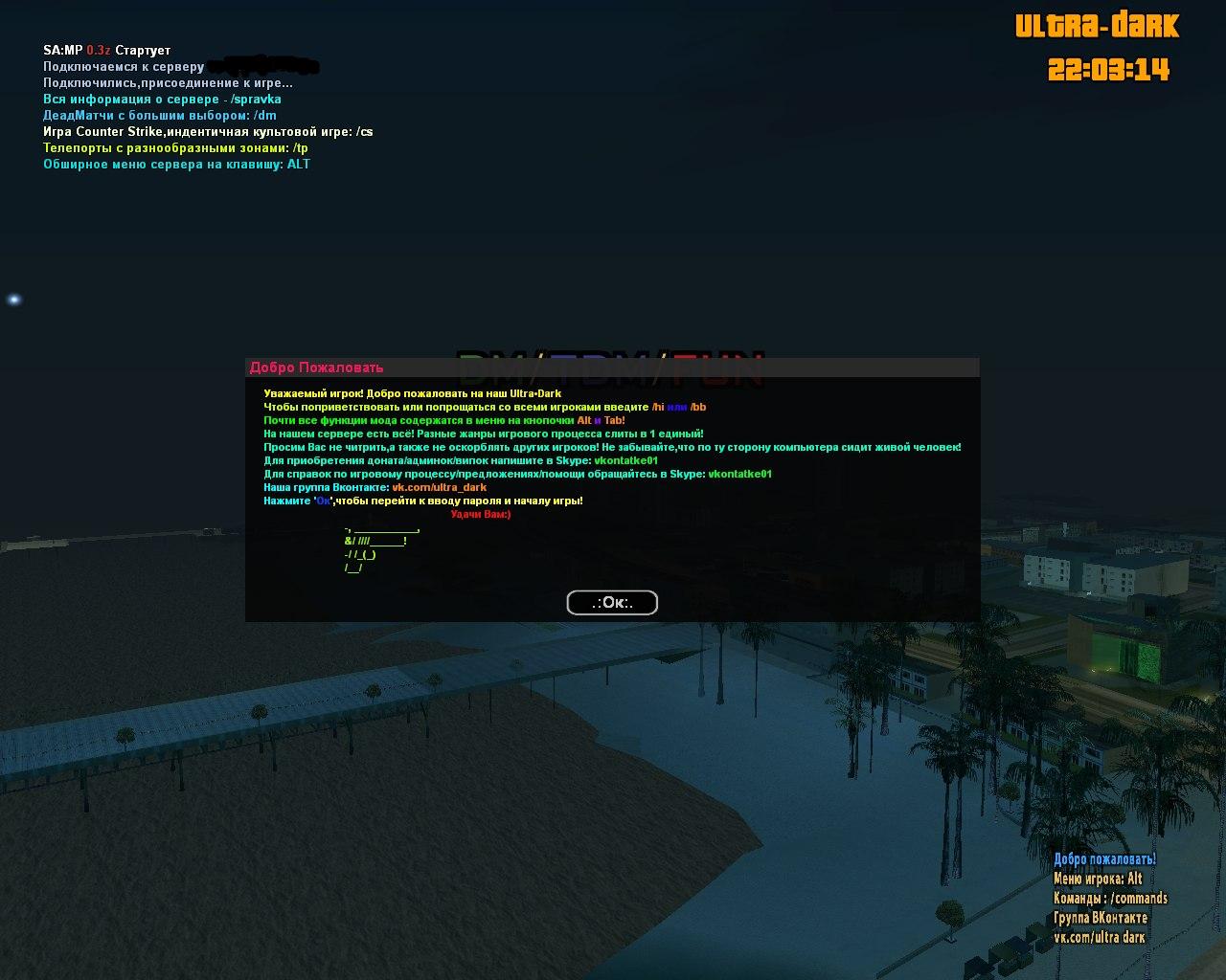 Хостинг самп сервера дм vps хостинг тест