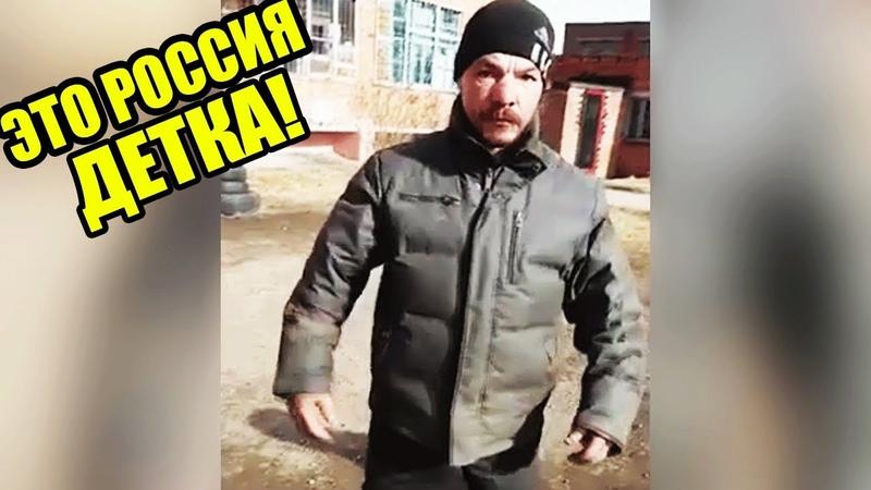 ЭТО РОССИЯ ДЕТКА!ЧУДНЫЕ ЛЮДИ РОССИИ ЛУЧШИЕ РУССКИЕ ПРИКОЛЫ 10 МИНУТ РЖАЧА МАСТЕР БОЕВЫХ ИСКУСТВ322