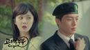 [OST] 최낙타 - 고백 `KBS 고백부부` (GO BACK COUPLE) OST PART.4
