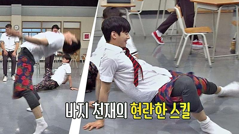 바지 천재 차은우(Cha Eun-woo)의 현란한 스킬 대방출☆ (엉덩아 힘내..!) 아는 형님(Knowin