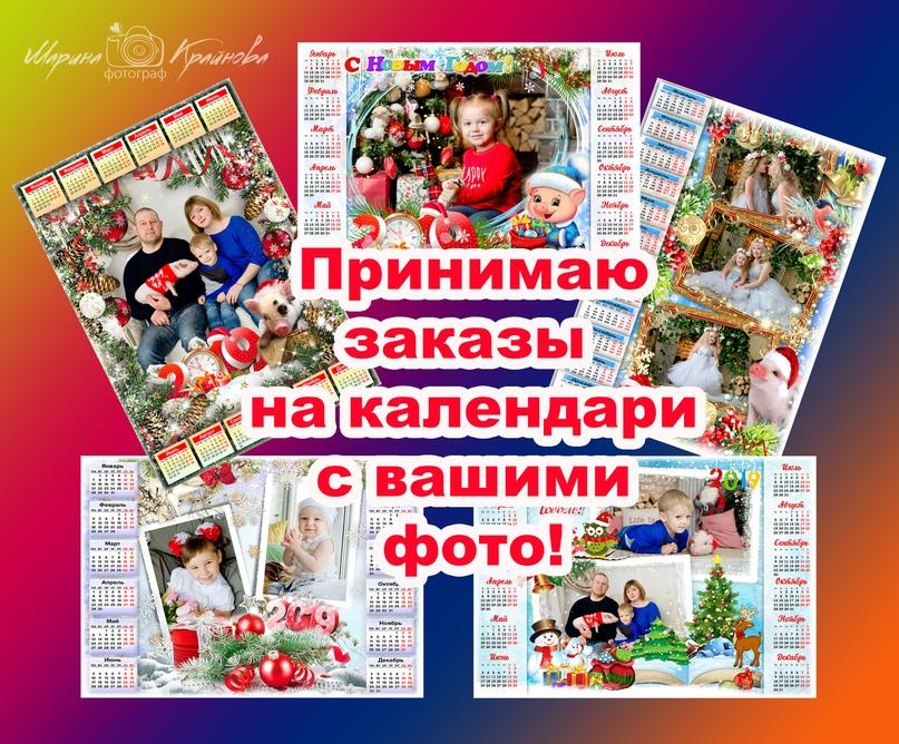 Марина Крайнова | Нижний Новгород