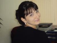 Таисия Хмылева, 5 сентября 1996, Гомель, id180709182