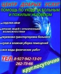 Ксения Афонина, 2 февраля 1995, Уфа, id220828429
