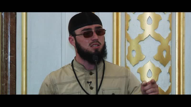 Азамат-Юьртарчу имама Рамадан-баттах бина хьехам