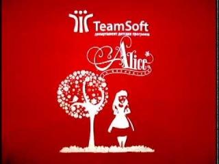 Сценка по сказке Алиса в стране чудес на английском языке