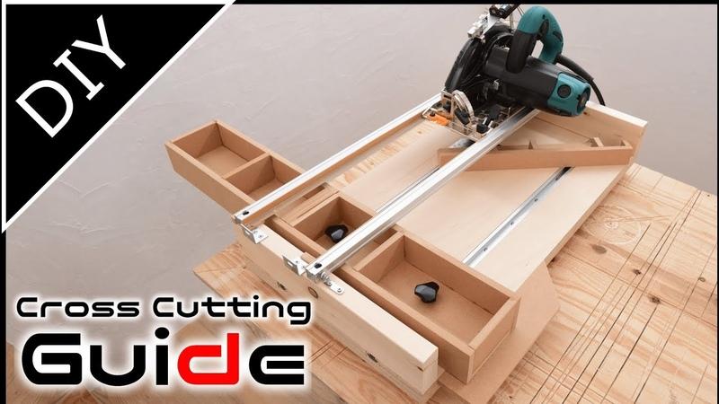 6in1 丸鋸スライド台の作り方Part.1 ~6 In 1 Circular Saw Crosscut Jig