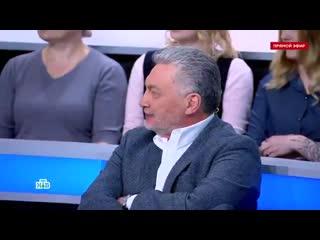 Ведущий НТВ Норкин ушел из прямого эфира после ссоры с гостями