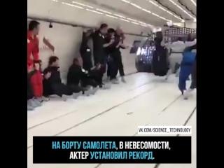Усейн Болт стал самым быстрым человеком в космосе
