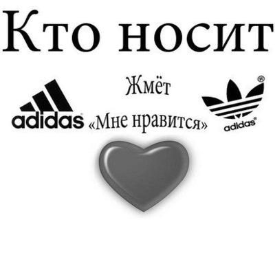 Вадим Чернецов, 30 сентября , Тюмень, id149036726