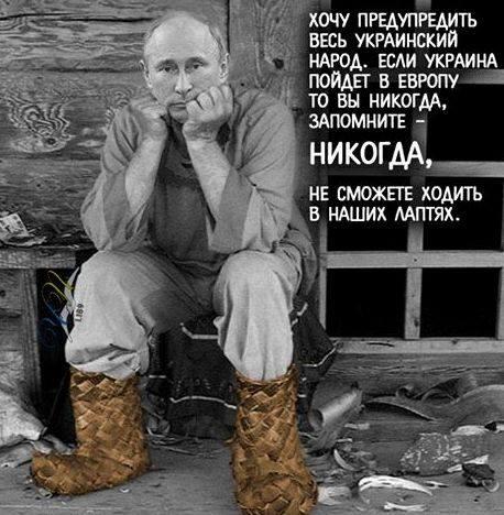 Турчинов: Украина никогда не вернется к постсоветской неоимперии, о которой грезит российское руководство - Цензор.НЕТ 9471