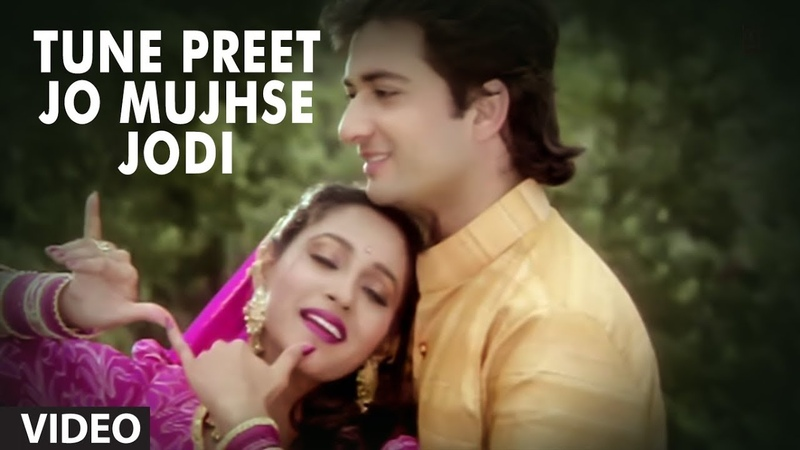 Tune Preet Jo Mujhse Jodi Full Song   Meera Ka Mohan   Avinash Wadhawan, Ashwini Bhave