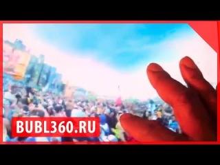 Bublcam App Demo | Бублкам Россия тест демо приложения | купить цена заказать заказ стоимость