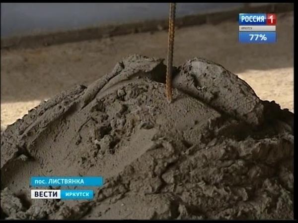 Шесть объектов самостроев обесточили приставы в Листвянке