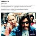 9 фильмов, с которых начиналась карьера известных голливудских актеров!