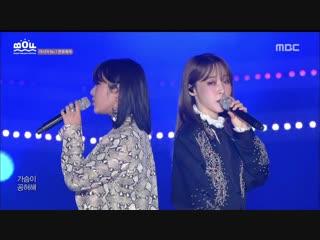 Mamamoo - Starry Night @ 2018 BOF Busan One Asia Festival 181020