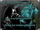 Doc295896264_540298346.mp4